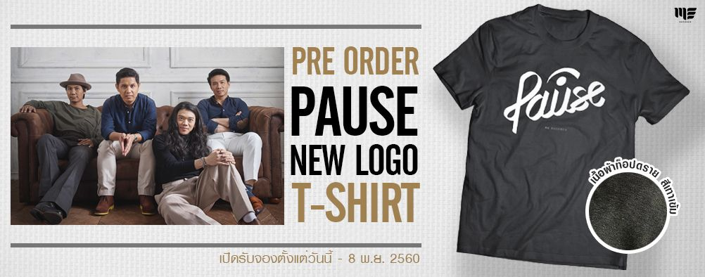 Banner Pre order T-Shirt PAUSE New Logo