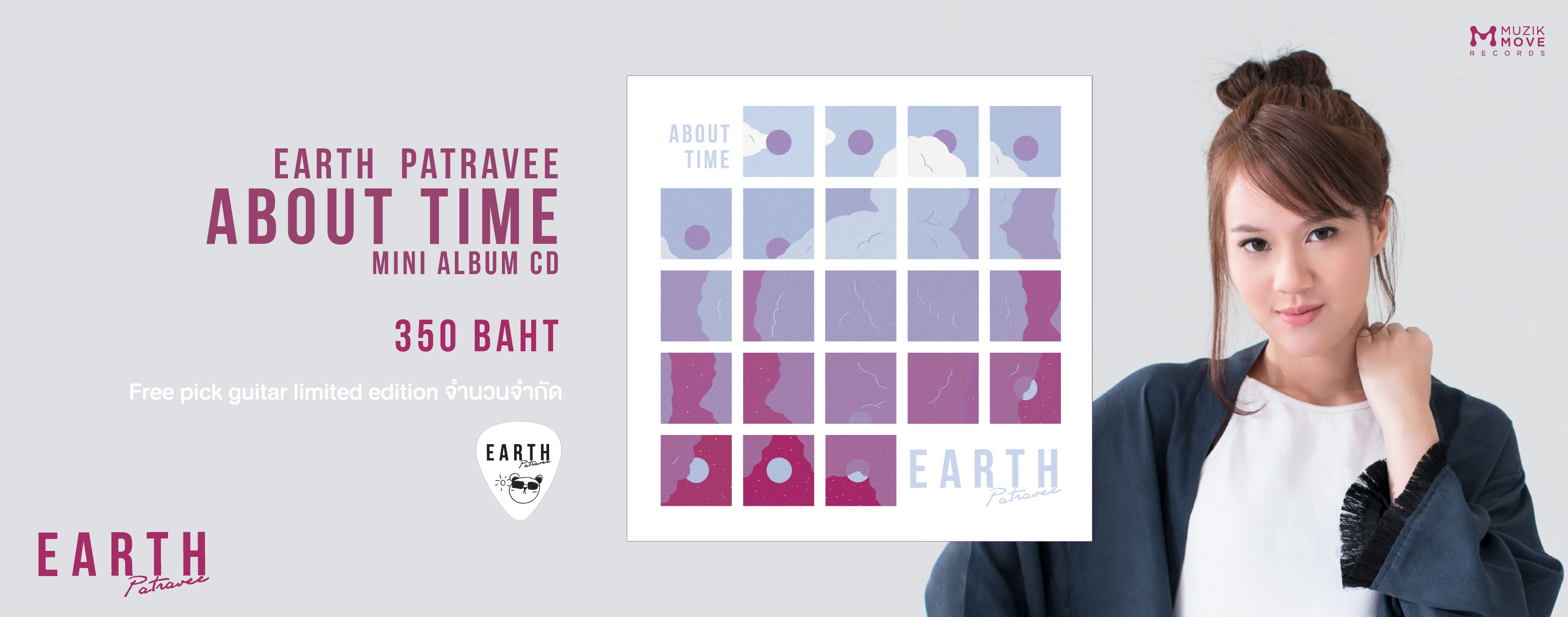 EP Album About Time - EARTH