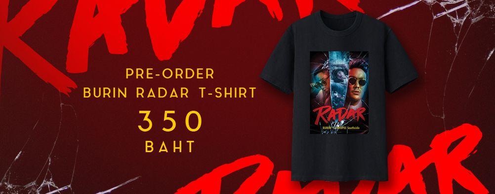 T-Shirt Burin RADAR - Black