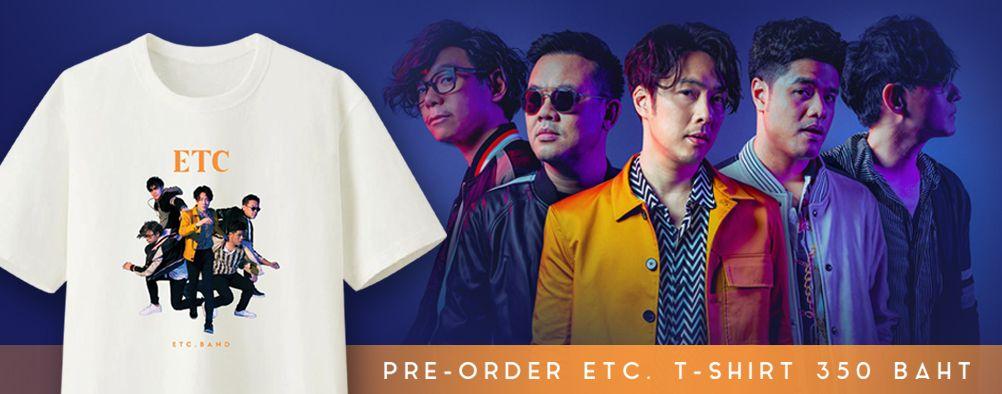 Pre Order MME T-Shirt ETC - White