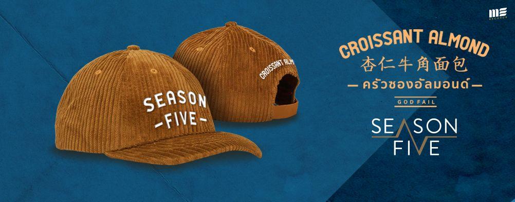 CAP Season Five ครัวซองอัลมอนด์