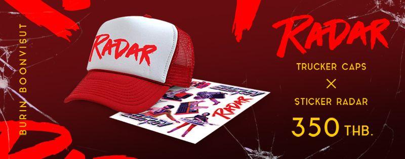 CAP BURIN -Red